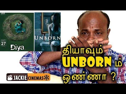 Diya   Karu Tamil movie review by Jackiesekar   #Jackiecinemas#unborn