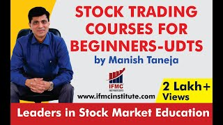 POSITIONAL TRADE MODEL-BEST STRATEGY FOR DELIVERY TRADING