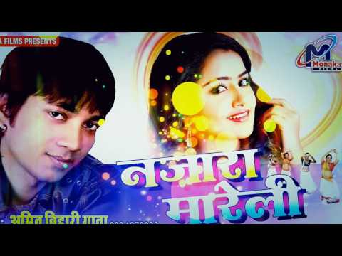 Bhojpuri songs from bhojpuriwap.in sad songs mast like