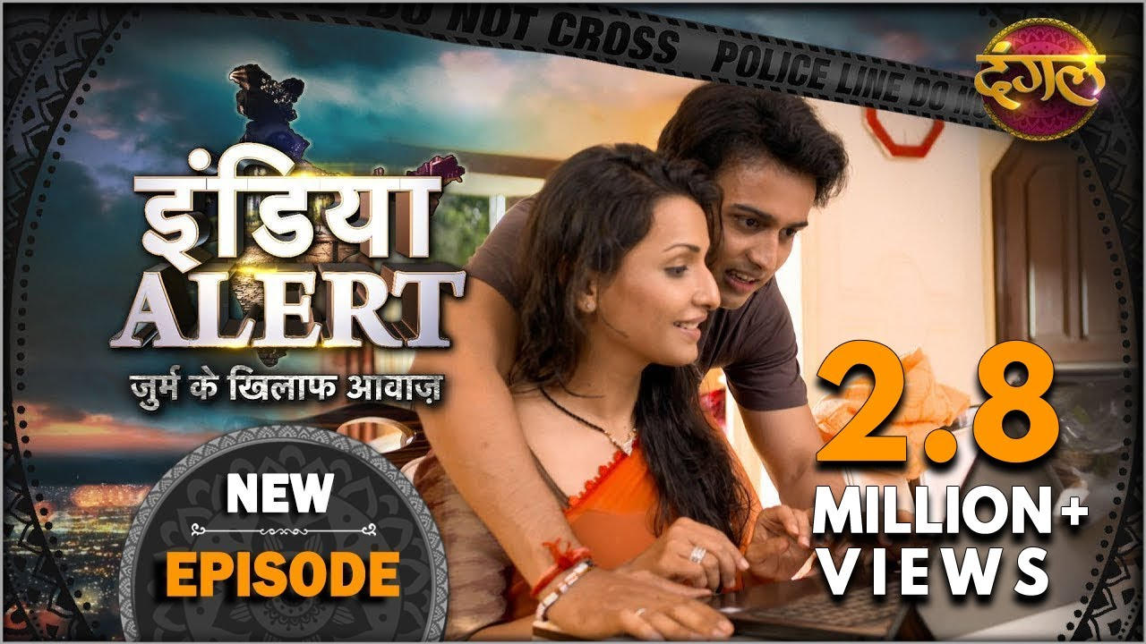 India Alert || New Episode 246 || Aakarshan ( आकर्षण ) || इंडिया अलर्ट  Dangal TV