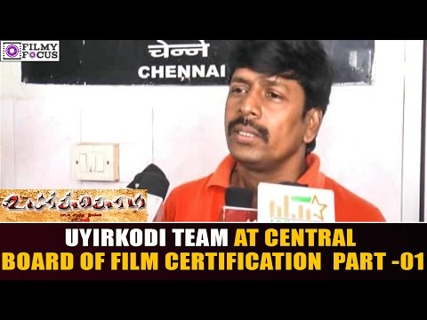 Uyirkodi Team at Central Board of Film Certification   Regional Office ||  Part 01