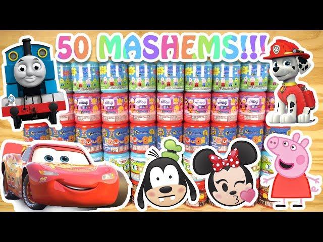 50 MASHEMS!! PEPPA PIG, PAW PATROL, EMOJI MOVIE, CARS 3, & THOMAS AND FRIENDS, BEST MASHEMS CARTOONS