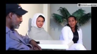 funny scene form ethiopian movie