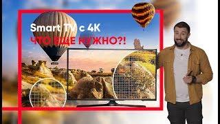 smart TV  4K. Что еще нужно?! Обзор Samsung UE43KU6000UXUA