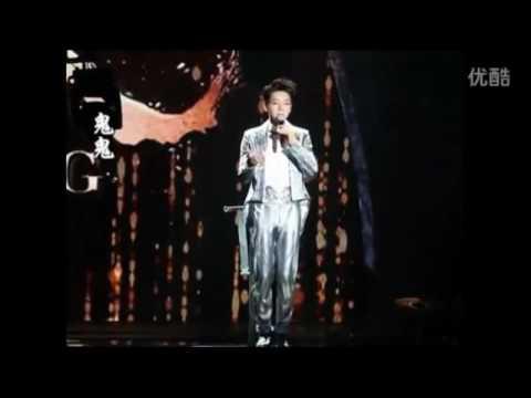 Beijing Concert