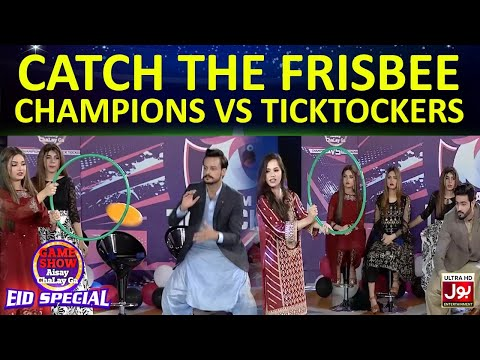 Catch The Frisbee | Game Show Aisay Chalay Ga Eid Special | TickTock Vs Champion