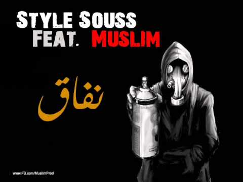 Style Souss Feat. Muslim - Nifa9  (نفاق)