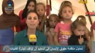 لاجئات سوريات قاصرات يجبرن على الزواج من سعوديين طاعنين في السن