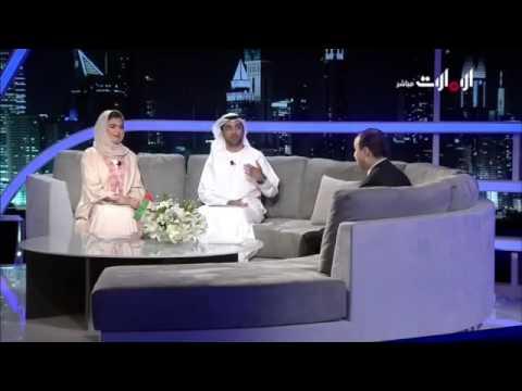 Abu Dhabi Tv Interview With Dr Hamza Alsayouf Pediatric Neurologist Youtube