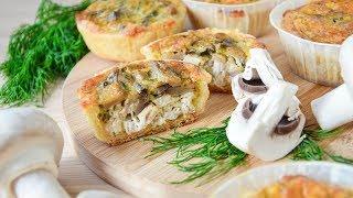Пирог с курицей и грибами ☆ КИШ ☆ Quiche with chicken and mushrooms