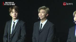 Penampilan BTS di hadapan Presiden korea Selatan.