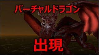 西野ドラゴンの動画「【新人Vtuber】西野ドラゴン、出現【自己紹介】」のサムネイル画像