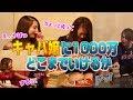 西成の刺青事情|元ヤクザ、Sさん(前科13犯|懲役28年)の刺青・タトゥーに対する想いを取材 - YouTube