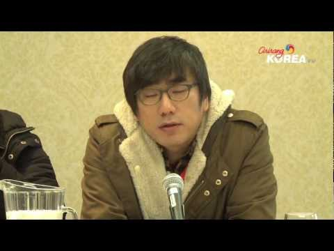 [Arirang Korea TV] Korean Filmmakers Press Conference