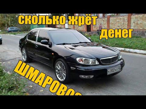 """БЮДЖЕТНЫЙ """"ШМАРОВОЗ"""" NISSAN MAXIMA a33"""