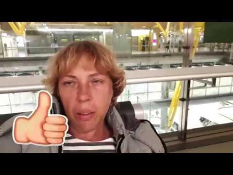 Пересадка в аэропорту Мадрида.Советы путешественникам.