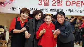 ♥버드리♥ 3월2일 버드리아카데미성남분원 홍보영상