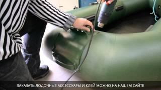 Встановлення навісного транца на надувний човен