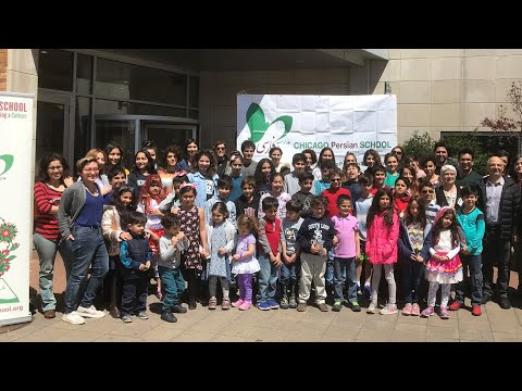 """Chicago Persian School"" Treasuring a Language, Celebrating a Culture"