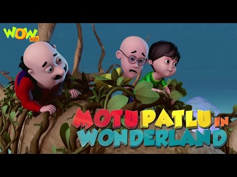 Motu Patlu In Wonderland Part 01| Movie| Movie Mania - 1 Movie Everyday | Wowkidz thumbnail