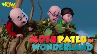 Motu Patlu In Wonderland Part 01| Movie| Movie Mania - 1 Movie Everyday | Wowkidz