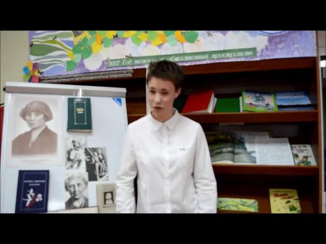 Изображение предпросмотра прочтения – МарияСтепанова читает произведение «Ты проходишь своею дорогою» М.И.Цветаевой