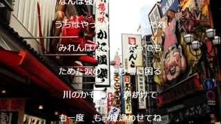 上沼恵美子さんの最新曲です(o^^o)