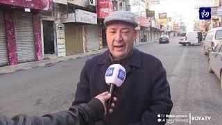 تجار إربد يطالبون بإعفائهم من غرامات ورسوم التراخيص - (2/1/2020)