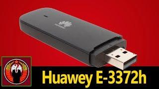 ⚠️ Как Прошить Модем 3G | Как разлочить Huawey E3372h | firmware Huawey E3372h