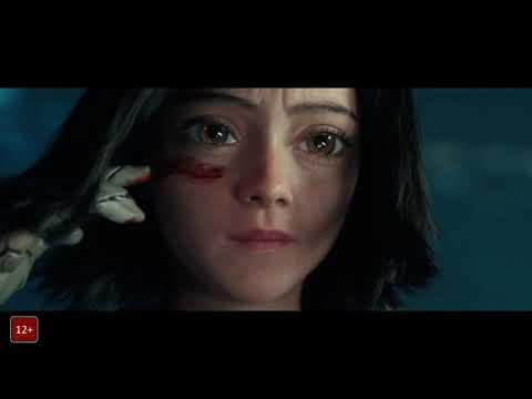 Алита  Боевой ангел смотреть фильм