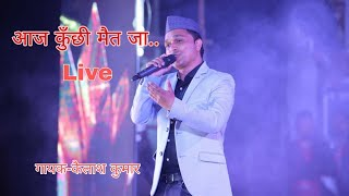 Video Aaj kuchi mait jaa by kailash kumar k.k download MP3, 3GP, MP4, WEBM, AVI, FLV Mei 2018