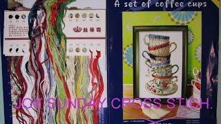 Видео-обзор набора для вышивания. Joy Sunday Cross Stitch. Alieexpress. Набор кофейных чашек.