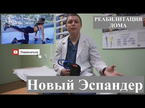МК УРАЛСПОРТ - купи фирменный турник 3в1 для дома с
