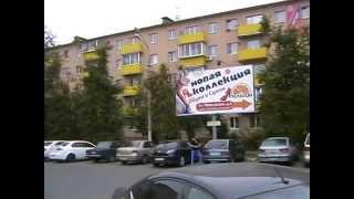 видео Гостиница волоколамск московская область