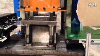Aluminum Foil Container Making Machine By SAPP Paper Techniq, Coimbatore