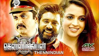 THENNINDIAN Tamil Full Movie | Tamil Action Movies | Sarath kumar, Nivin Pauly, Bhavana