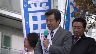 金田峰生参議院予定候補の訴え thumbnail