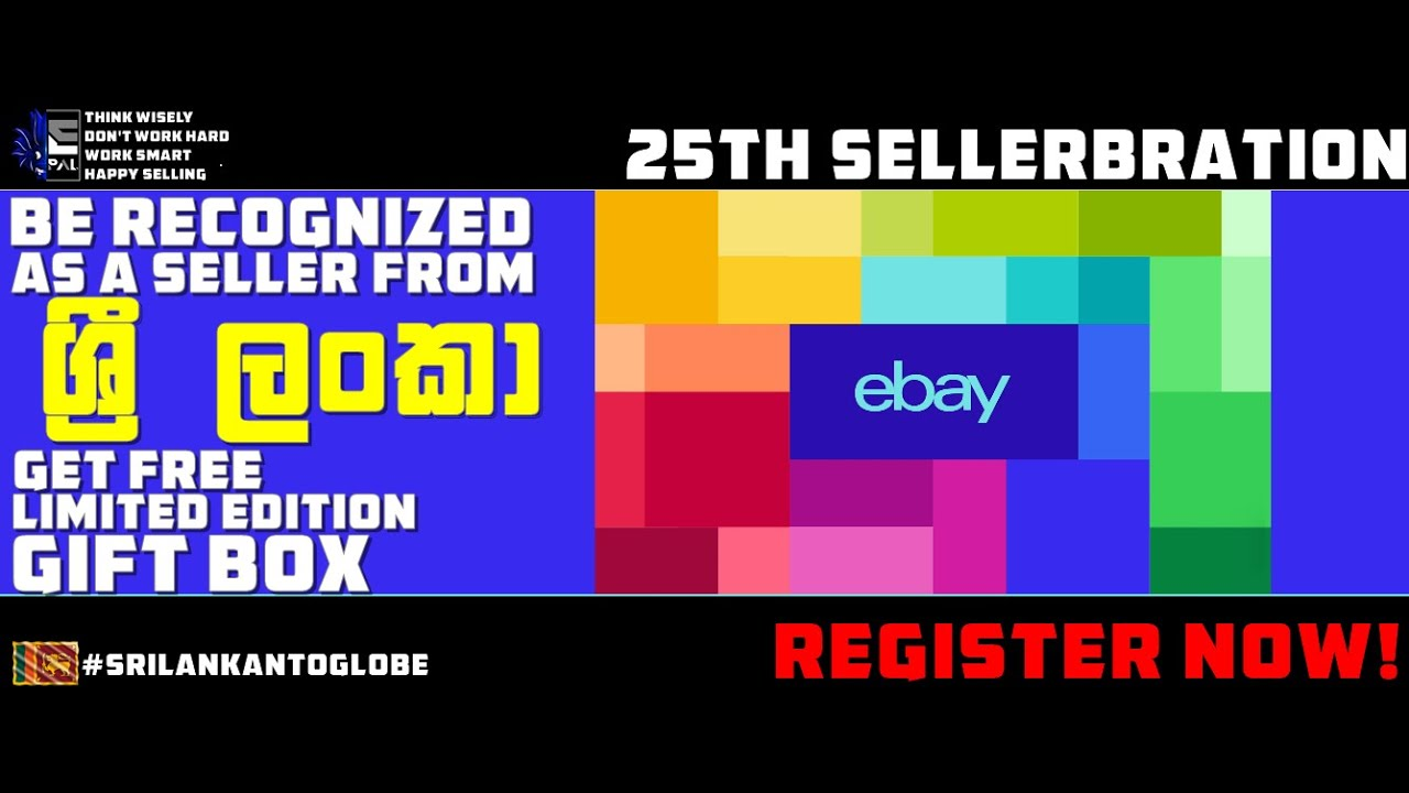 Be Recognized As A Seller Ebay 25th Sellerbration Register Now Be A Part Youtube
