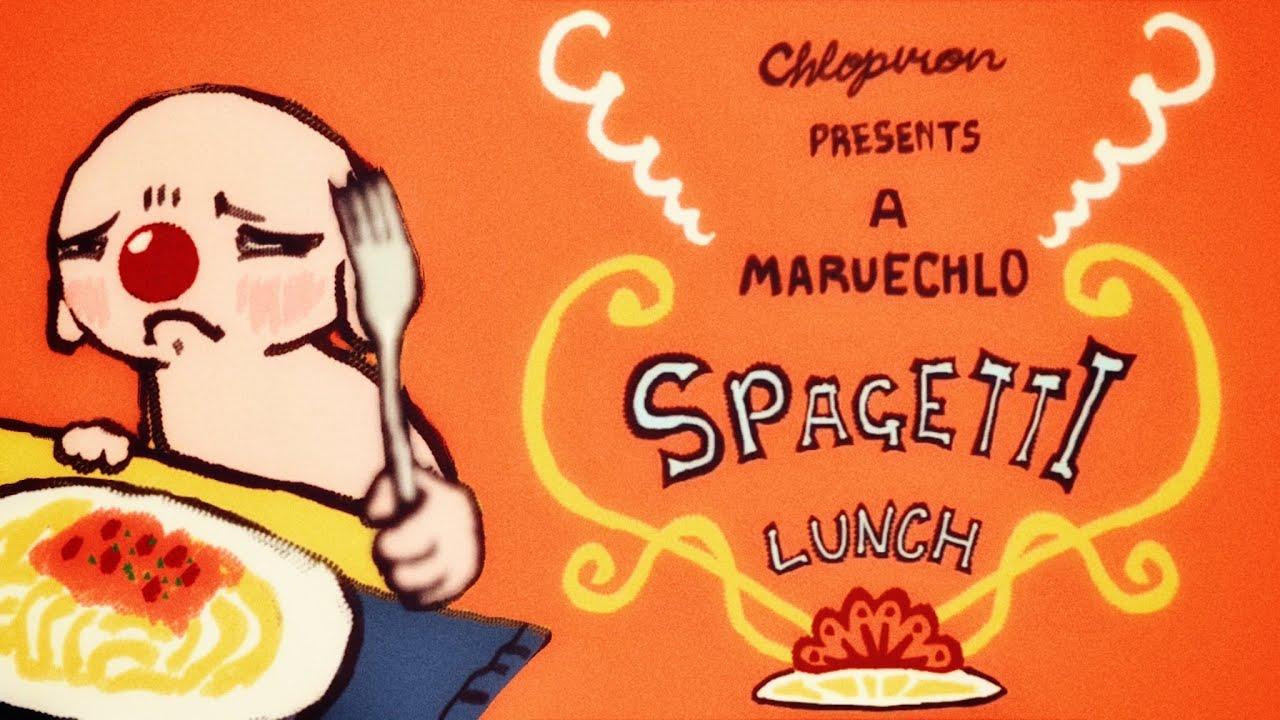 クロピロンのスパゲッティランチ