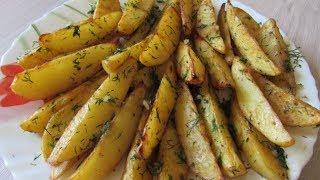 Как вкусно приготовить запеченный картофель в духовке