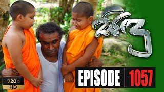 Sidu | Episode 1057 31st August 2020 Thumbnail