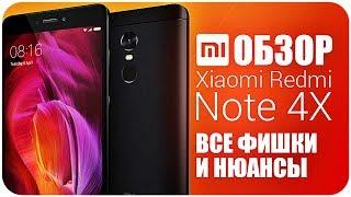 Xiaomi Redmi Note 4X ПОЛНЫЙ ОБЗОР / ВСЕ ФИШКИ И НЮАНСЫ