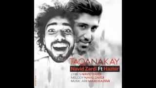 Navid Zardi FT Hazhir - TAQANAKAY