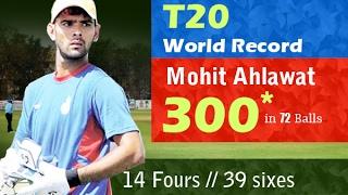 Mohit Ahlawat 300 runs T20 world record video., T20's World record of 300 Runs