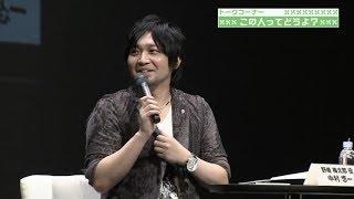 中村悠一にまんまと嵌められた小野大輔 中村悠一 検索動画 47