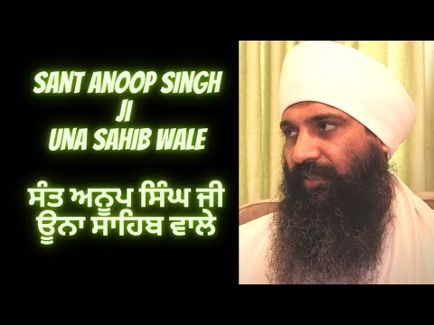 Ik Khaas Mulakaat with Sant Anoop Singh Ji Una Sahib...