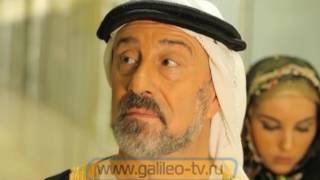 видео Традиции и обычаи Объединенных Арабских Эмиратов