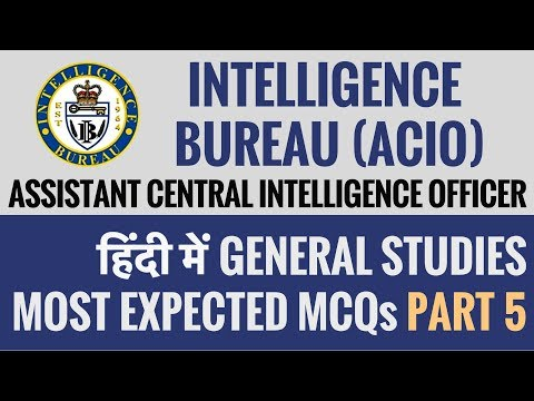 General Studies - Part 5 - हिंदी में - Most Expected And Important MCQs For IB ACIO Exam