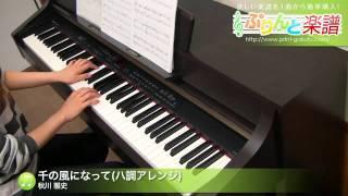 使用した楽譜はコチラ http://www.print-gakufu.com/score/detail/47341...