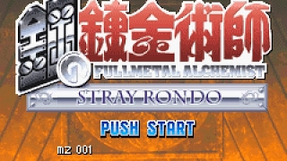 Video GBA Fullmetal Alchemist: Stray Rondo (JP Hagane no Renkinjutsushi: Meisō no Rondo) download MP3, 3GP, MP4, WEBM, AVI, FLV Agustus 2017